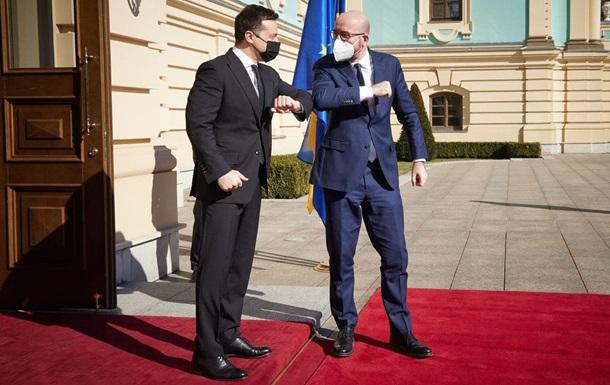 Зеленский и Мишель проводят встречу в Киеве