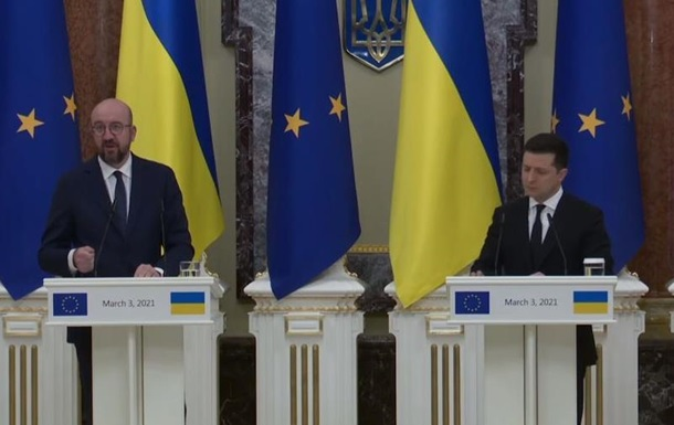 Зеленский и Мишель обсудили вопрос Крыма и СП-2