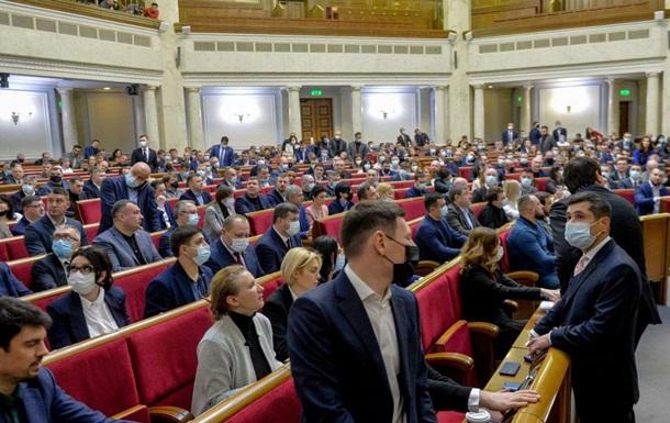 В Україні перейменували сім населених пунктів