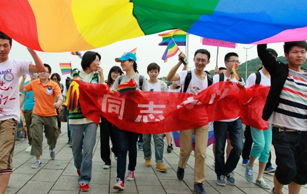 Китайський суд визнав гомосексуалізм психічним розладом
