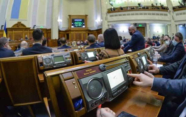 Рада провалила голосування про Комісію з азартних ігор
