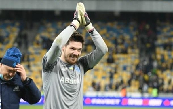 Бойко провел 40-й `сухой` матч за Динамо