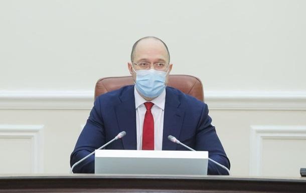 Шмигаль заявив, що електроенергія не подорожчає
