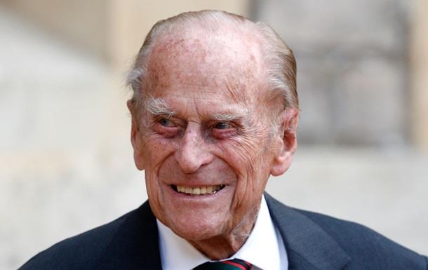 Принц Філіп переніс операцію на серці