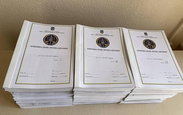 Топ-чиновники Донецькоблгазу розтратили 500 млн грн