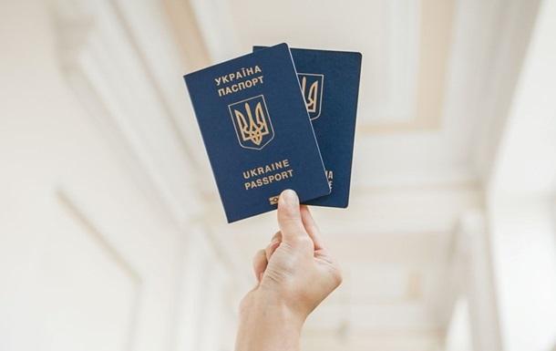 В Украине планируют разрешить двойное гражданство со странами Евросоюза