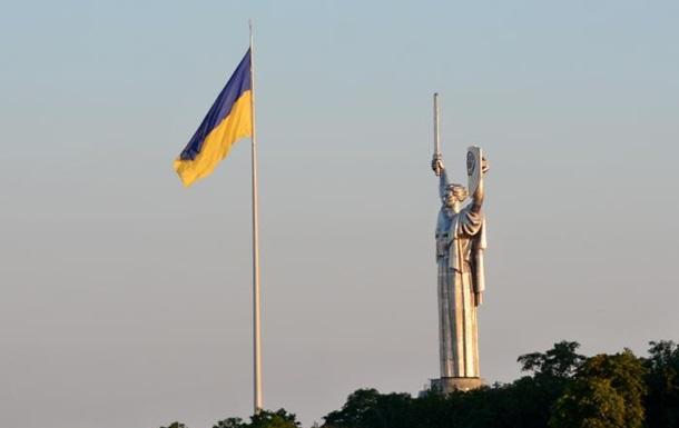 Украина получила экономическую Нацстратегию до 2030 года