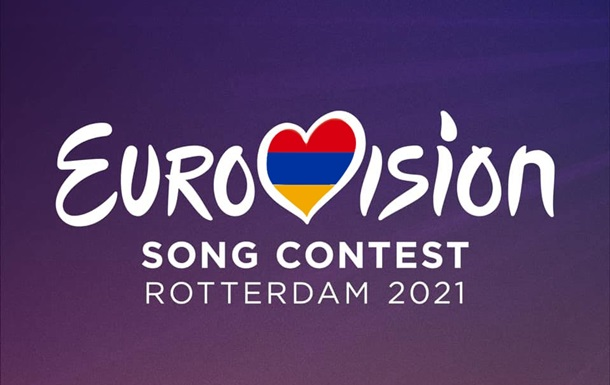 Вірменія відмовилася від участі в Євробаченні-2021