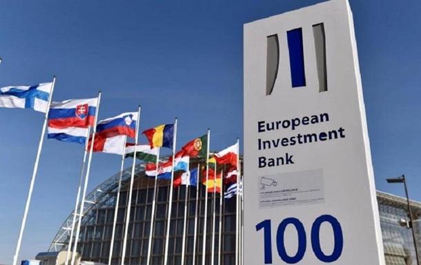 ЄІБ надасть Укрексімбанку ще €20 млн