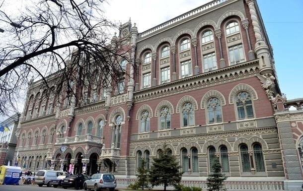 Украина потеряла 1% валютных резервов за месяц