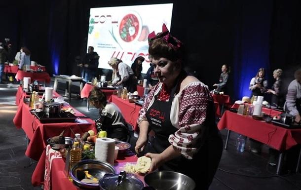 В Киеве стартовал фестиваль борща