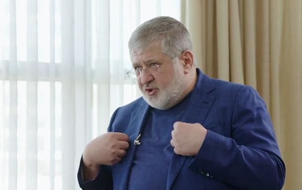 Под прицелом США. Санкции против Коломойского