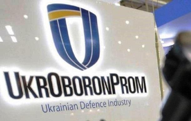 Топ-менеджер Укроборонпрому підозрюється в роботі з РФ