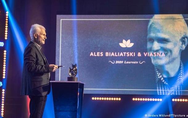 У Білорусі порушено кримінальну справу проти правозахисного центру  Вясна