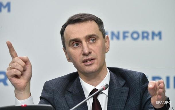 Ситуация в Киеве отвечает оранжевой зоне – Ляшко