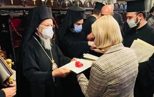 Патриарх Варфоломей подтвердил визит в Украину