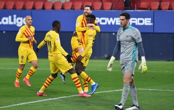 Барселона здобула впевнену перемогу над Осасуною