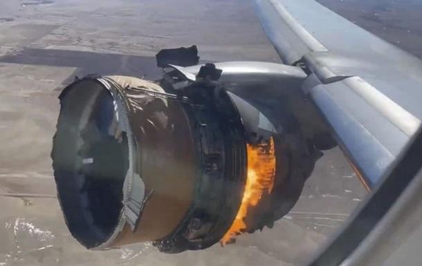 У двигуні Boeing виявлено пошкодження