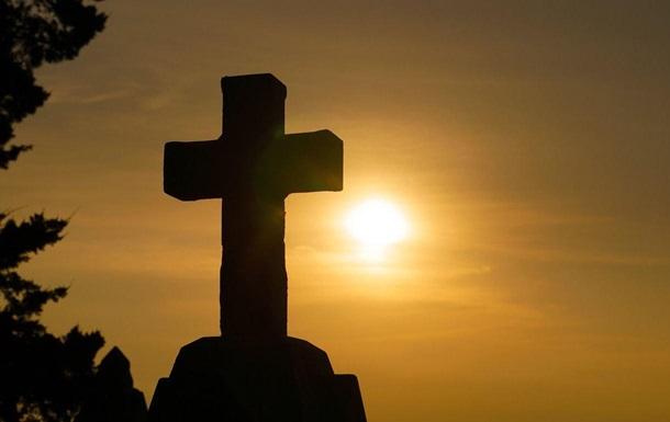 Неділя про Страшний суд: покарання чи Любов?