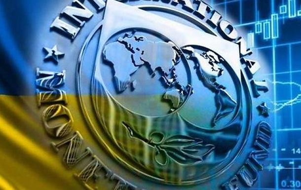МВФ, непослушная Украина и почему о нас заботятся все, кроме властей