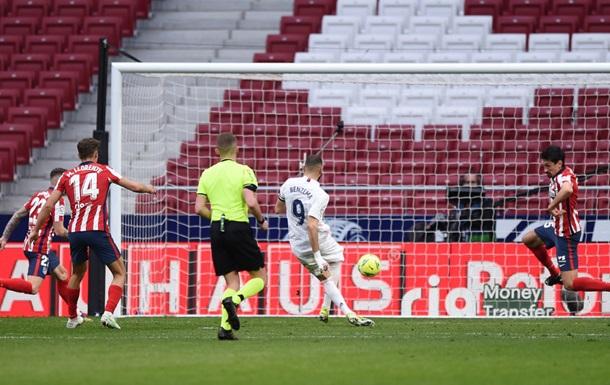Реал врятувався від поразки в матчі з Атлетіко