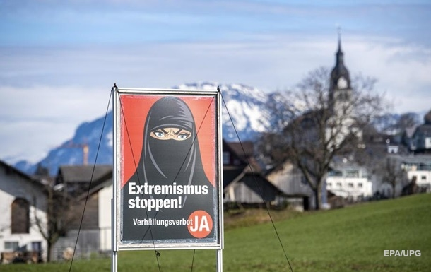 Швейцарці підтримали заборону приховувати обличчя в громадських місцях