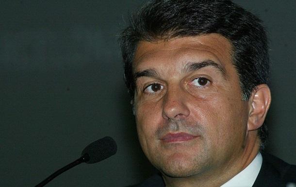 Лапорта победил на выборах президента Барселоны