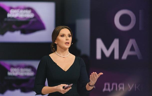 Сильные стороны Политика – Оксаны Марченко: Что говорит ее психотип в соционике