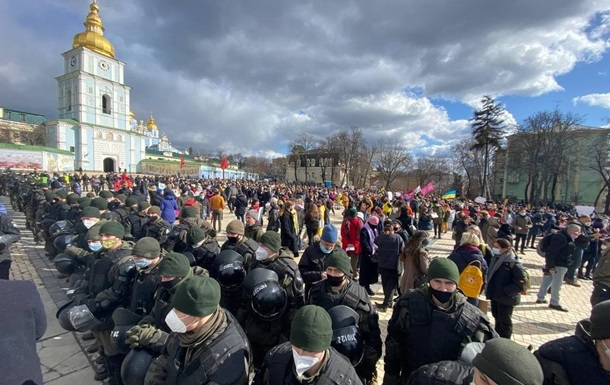 В Киеве проходит Марш за права женщин