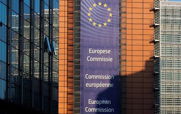 Єврокомісія представить проект паспорта вакцинації