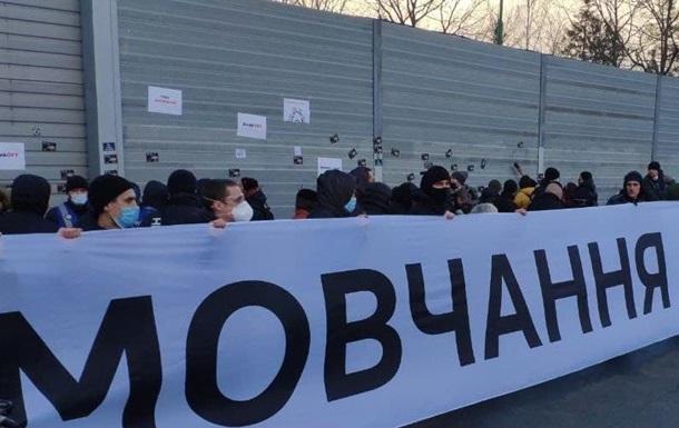 В Конча-Заспе началась акция сторонников Стерненко