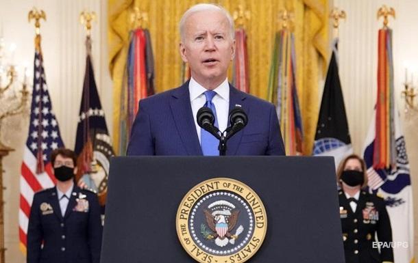 На президента США 12 штатів подали позов через кліматичний указ