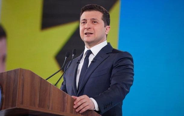 Зеленський: Українська мова повністю захищена