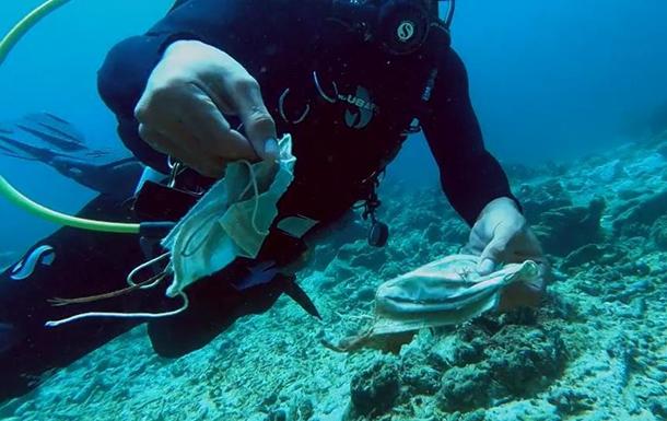 Виявлено риф, забруднений медичними масками