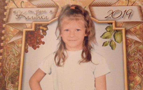 У Херсонській області третій день шукають зниклу дівчинку