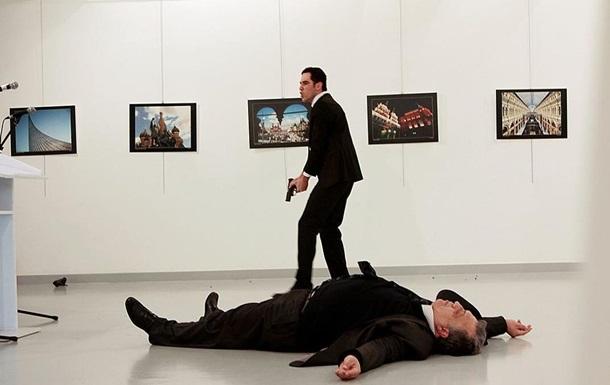В Турции вынесли приговор убийцам российского посла