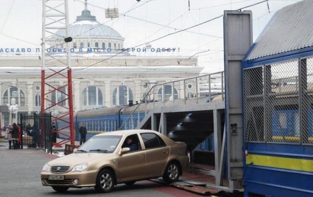 В Украине возобновили работу вагонов-автомобилевозов