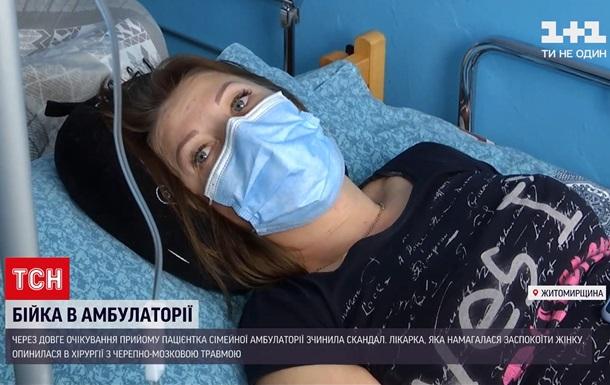 В Бердичеве судья ударила врача из-за очереди в амбулатории - СМИ