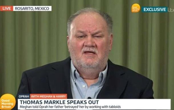 Томас Маркл не підтримав висловлювання доньки