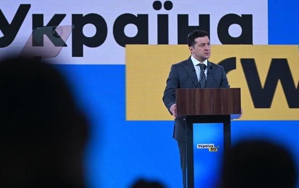 В Украине начнется борьба с дезинформацией