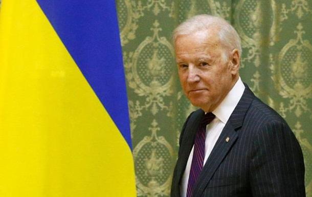 Що чекати Україні від нової адміністрації Байдена?