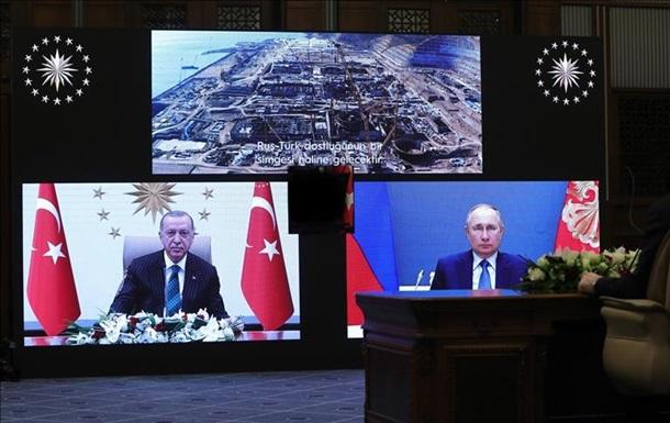 Росія почала будувати в Туреччині третій енергоблок АЕС