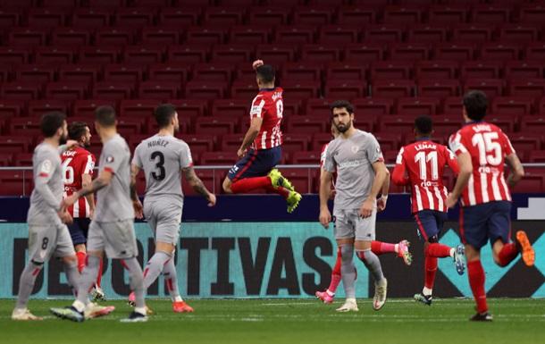Атлетико обыграл Атлетик и укрепил лидерство в Ла Лиге