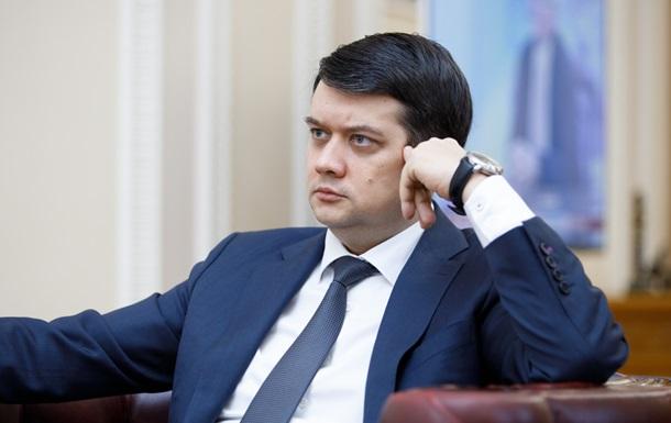 Разумков оцінив ймовірність відставки Степанова