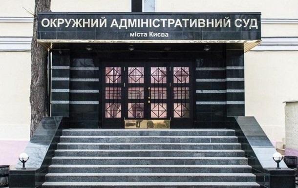 Мін юст звернувся в суд з вимогою заборонити Партію Шарія