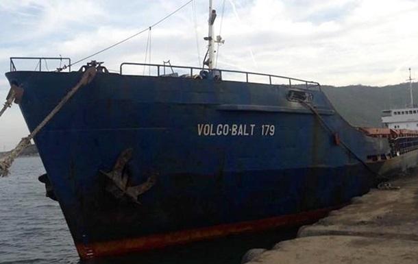В Черном море затонуло судно с украинским экипажем, есть жертвы
