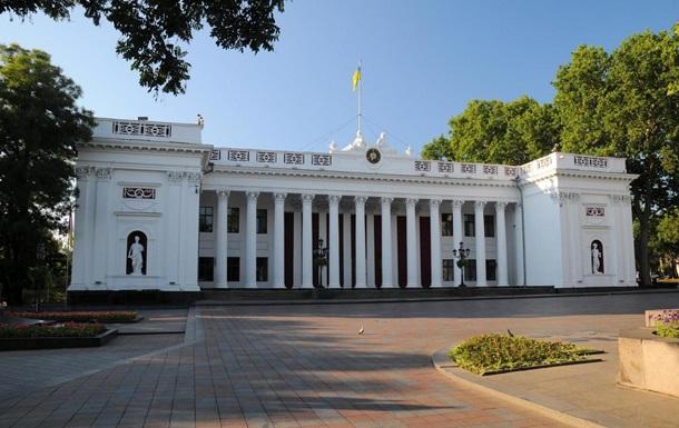 Одеська мерія пішла в онлайн через COVID-19