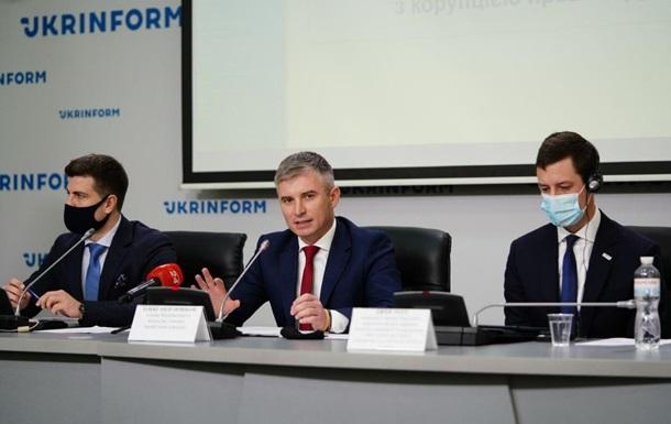 В Україні запрацював оновлений Реєстр корупціонерів