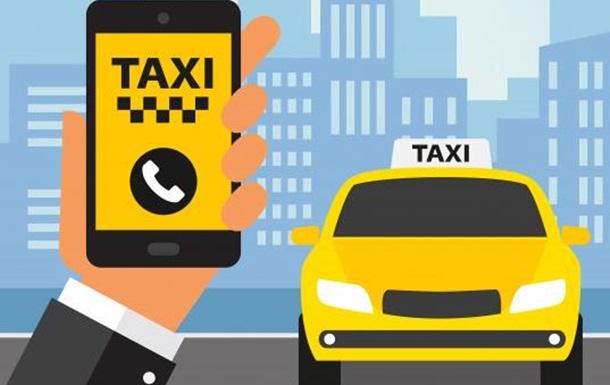Таксі он-лайн. Як інновації ринку перевезень змінюють ситуацію на краще.
