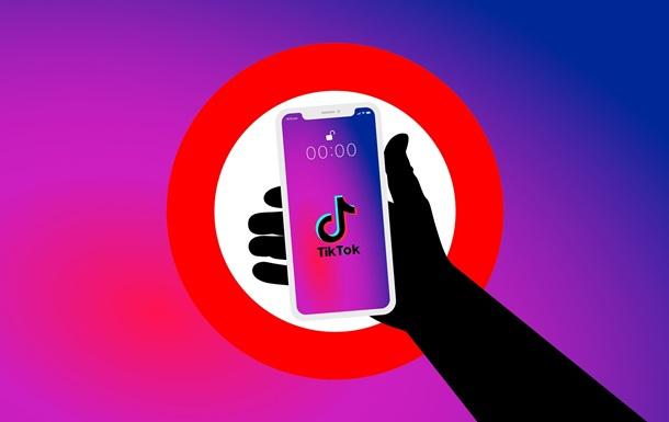 У Пакистані знову заборонили TikTok